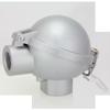 Head-assembly-V-ball-dome-flip-top